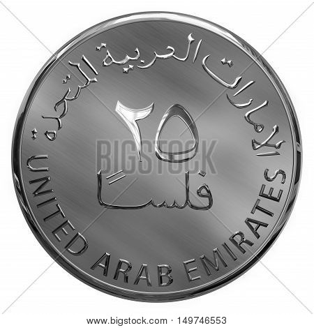 Isolated Twenty Five Fills Illustrated Coin UAE