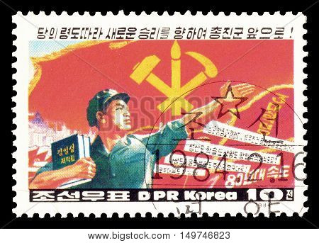 NORTH KOREA - CIRCA 1984 : Cancelled postage stamp printed by North Korea, that shows Worker and flag.
