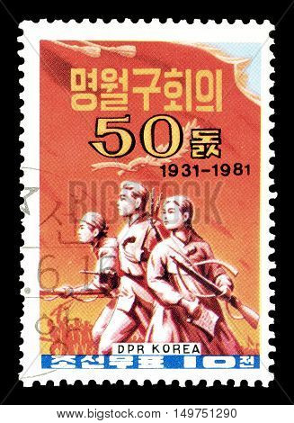 NORTH KOREA - CIRCA 1981 : Cancelled postage stamp printed by North Korea, that shows Soldiers.