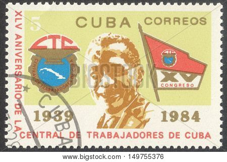 MOSCOW RUSSIA - CIRCA SEPTEMBER 2016: a stamp printed in CUBA shows a portrait of Lazaro Gonzalez Pena dedicated to the 45th Anniversary of The Revolutionary Union of Workers circa 1984