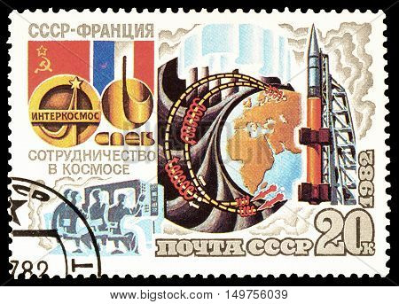 USSR - CIRCA 1982 : Cancelled postage stamp printed by USSR, that shows Space program.
