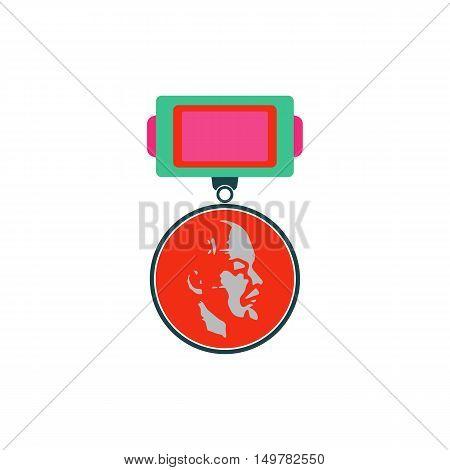 Lenin order Icon Vector. Flat simple color pictogram