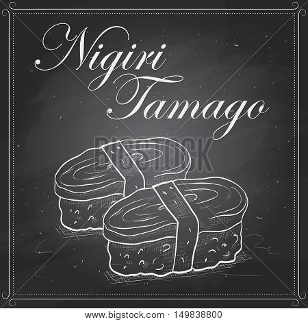 Vector sushi sketch, Nigiri Tamago on a blackboard
