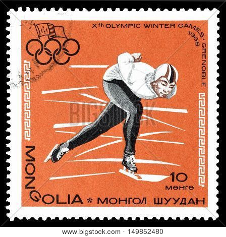 MONGOLIA - CIRCA 1968 : Cancelled postage stamp printed by Mongolia, that shows Ice skater.