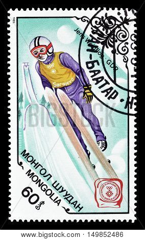 MONGOLIA - CIRCA 1985 : Cancelled postage stamp printed by Mongolia, that shows Ski jumper.