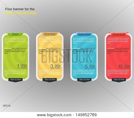 Four banner for the tariffs and price lists. Web elements. Plan hosting. Vector design for web app. Four banner for the clouded sky service. Price list hosting plans and web boxes banners design.