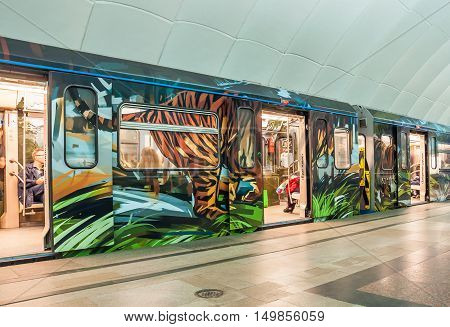 MOSCOW, RUSSIA - OCTOBER 01, 2016: New painted personalized train