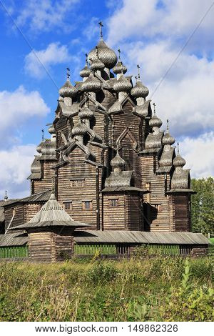 The Church in the name of the Holy virgin -- active Orthodox temple where services are held and transacted Ordinances the Charter of the Russian Orthodox Church