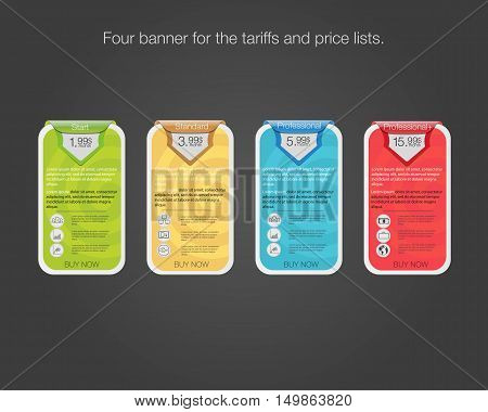 Four banner for the tariffs and price lists. Web elements. Plan hosting. Web element.