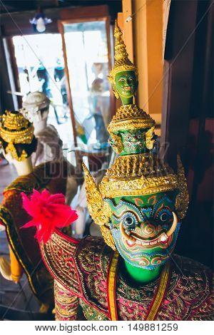 Thai Land Puppet Theater