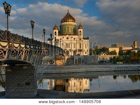 Cathedral Of Christ The Saviour Near Moskva River, Moscow. Russia