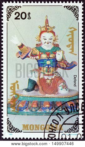 MONGOLIA - CIRCA 1991: A stamp printed in Mongolia from the