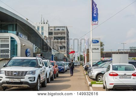 Khimki, Russia - September 12.2016. Car Dealer to sell a cars Ford and Rolf