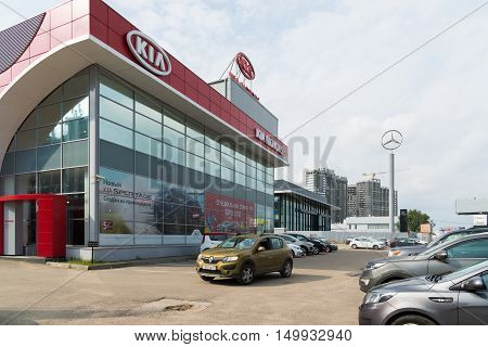 Khimki, Russia - September 12.2016. Car Dealer to sell a cars Kia Motors