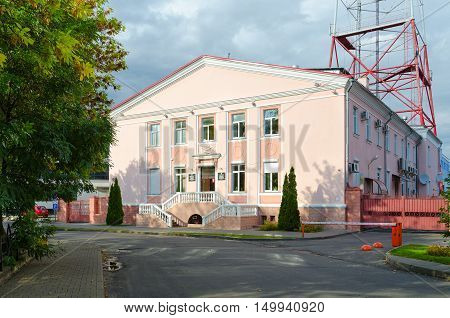 GOMEL BELARUS - SEPTEMBER 24 2016: Building of radio and television center of broadcasting company Gomel Belarus