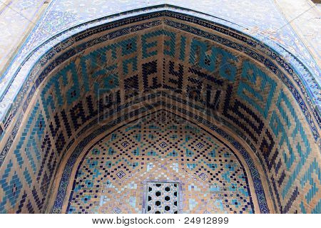 Arch Of  Madrasah Madrasa Of Ulugh Beg