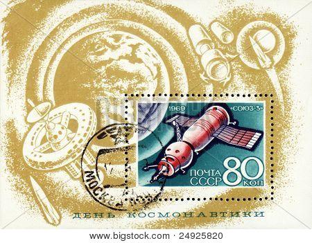 """Post Stamp With Soviet Spaceship """"soyuz-3"""""""