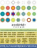 foto of sanskrit  - Set of vector elements to create yantras  for Meditation  - JPG