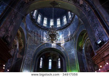 Saint Sofia Russian Orthordox Church Inside Dome Harbin China