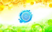 pic of ashok  - illustration of abstract circular shape in indian flag tricolor - JPG