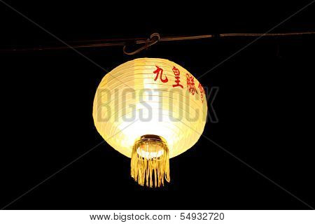Yellow Chinese Lanterns.