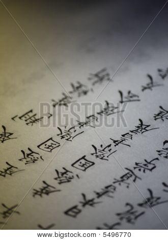 Calligraphy Writing 2