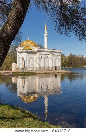Turkish Bath And Reflection