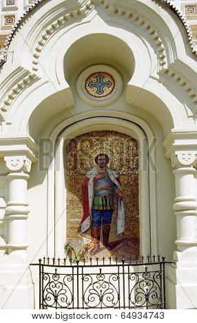Mozaic Of Alexander Nevsky Cathedral, Crimea