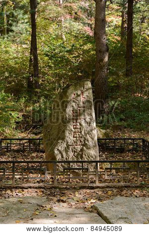 Mungyeong, Korea - October 14, 2014: Warning Stone About Forest Fire
