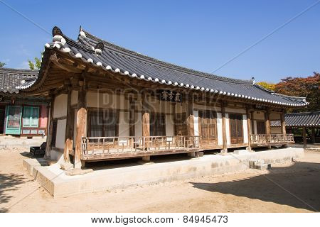 Yeongju, Korea - October 15, 2014: Jikbangjae And Ilsinjae In Sosuseowon