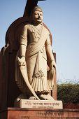 stock photo of lakshmi  - Statue of maharaja Yudhisthira - JPG