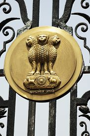 image of rashtrapati  - Emblem of India on the gate of a government building - JPG