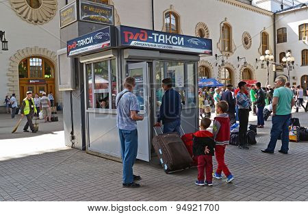 Moscow, Russia - 17.06.2015. The Interior Of  Kazansky  Railway Station.