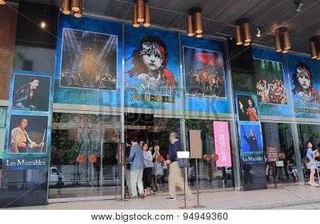 Teikoku Imperial theatre Tokyo Japan