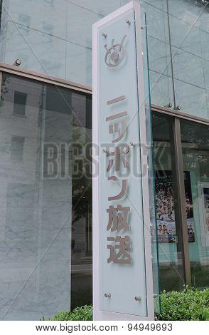 Nippon broadcasting system Tokyo Japan