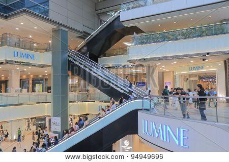 Shopping mall Tokyo Japan