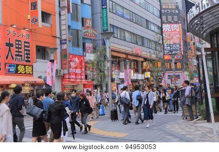 Ikebukuro city Tokyo Japan