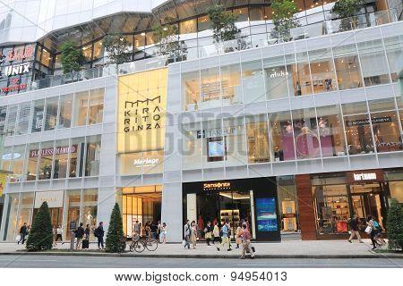 Ginza shopping Tokyo