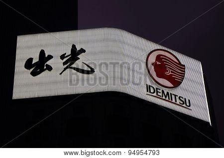 Idemitsu petrol company Japan