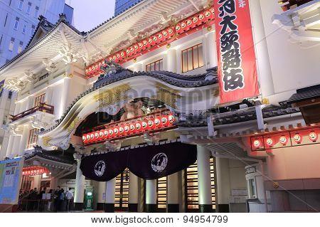Kabukiza theatre architecture Tokyo Japan