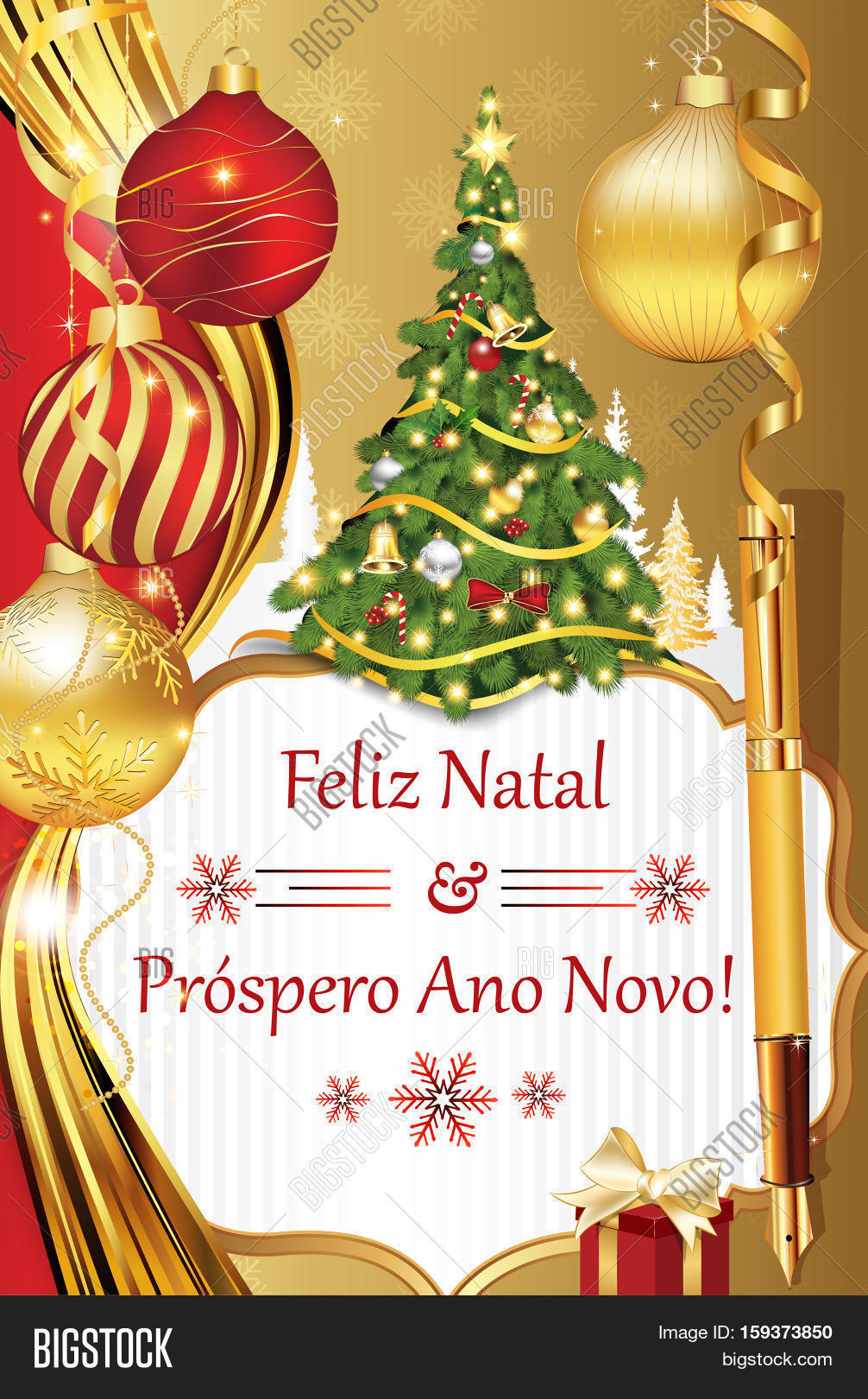 Portuguese Season's Greetings. Image & Photo | Bigstock