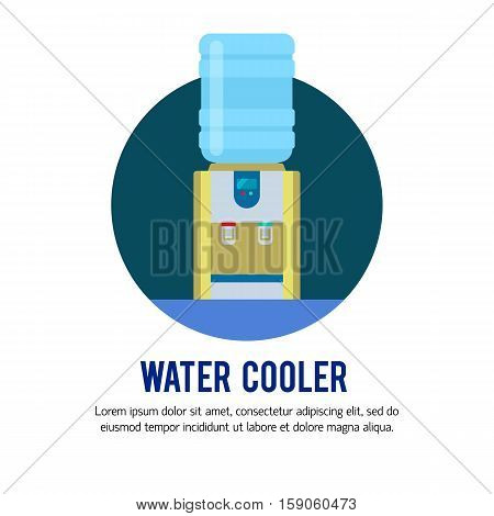Vector flat illustration with water cooler and bottle. Modern template illustration. Banner or flyer template with with place for text.