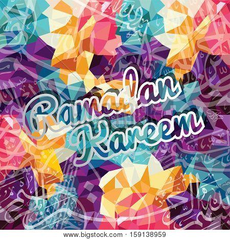 Arabic Islam Calligraphy Ramadan Kareem - Muslim Faith