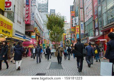 Tokyo Japan - November 21 2016 : Shijuku district.Shinjuku is a special ward located in Tokyo Metropolis Japan. It is a major commercial and administrative centre