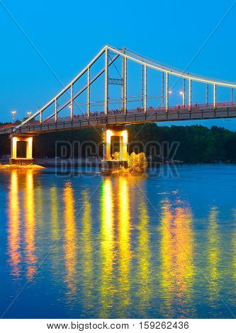 Kiev Pedestrian Bridge