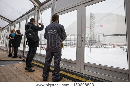 Chornobyl Nuclear Power Plant