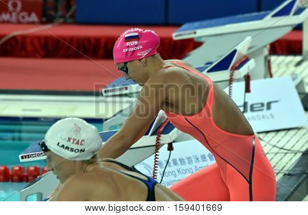 Hong Kong China - Oct 29 2016. Olympian and world champion swimmer Yulia YEFIMOVA (RUS) at the start in Women's Breaststroke 100m Final. FINA Swimming World Cup Finals Victoria Park Swimming Pool.