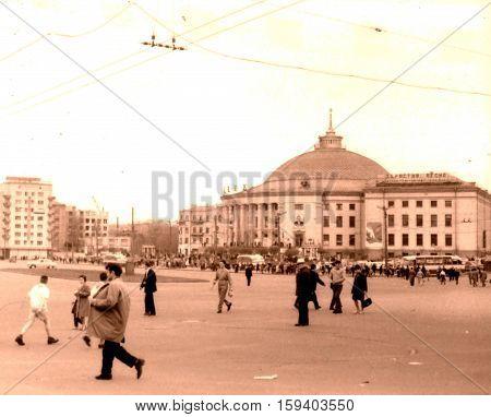 Kiev Ukraine - May 1964: Ukrainian National Circus.