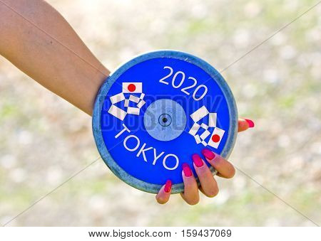 Olympic Games In Tokyo In 2020