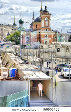 MOSCOW RUSSIA - July 08.2015: Building the town in the historical center of the city on the street Varvarka